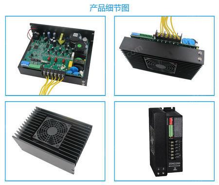供应慧控机电 永宏PLC换热站控制系统