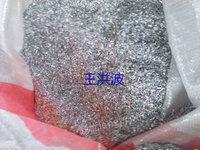 浙江寧波回收鋁沫