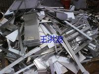 浙江寧波長期回收鋁塊,回收廢鋁邊角料