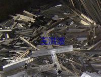 浙江寧波長期回收廢鋁,鋁沫,鋁渣
