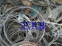 浙江寧波回收廢鋁線,回收各種鋁金屬