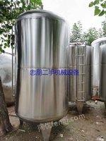 济宁厂家供应不锈钢储罐  不锈钢搅拌罐 可生产多种规格储罐