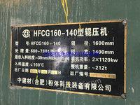 陜西西安出售多臺合肥院輥壓機160-140