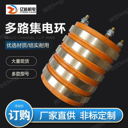 供应非标定制多路设备导电信号传输加热辊机械炒货机电缆卷筒5678路