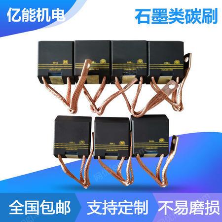 供应油田矿井设备T900高硬度25C14076P01碳刷电刷直盒斜盒3孔刷架