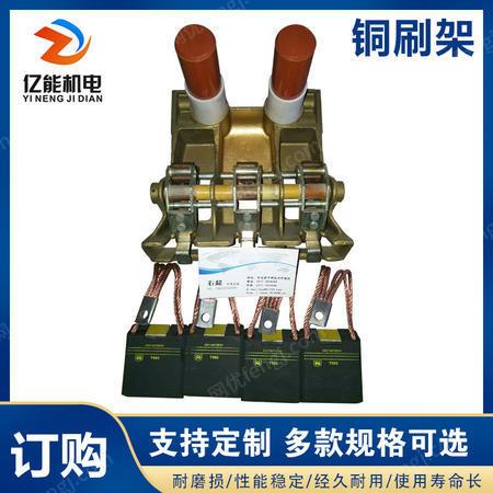 供应油田钻井碳刷T900石油设备电机配件19.1*57.2直盒斜盒电化石墨硬