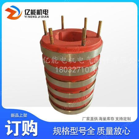 供应大功率2 3 4 5 6 9 12 15路导电滑环包装机械用集电环