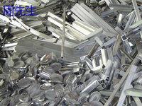 云南大量收购废铝.废钢