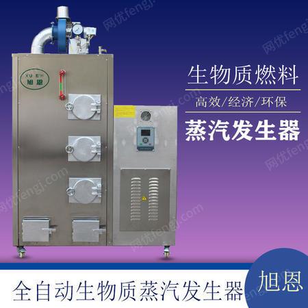 供应蒸汽发生器在豆制品生产中的帮助