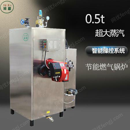供应蒸汽发生器让采油效率高