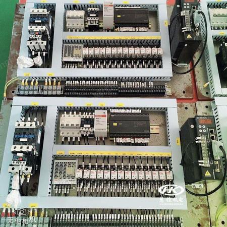 供应米博开关电源 机电变压器 变压器模块
