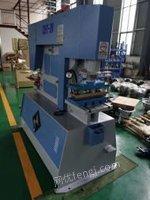 安徽合肥二手液压联合冲剪机q35y-20出售