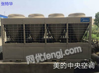 湖南长沙承包各种厂房拆迁