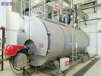 出售2016年江苏双良6吨8吨低氮燃气热水锅炉各一台