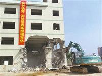 承接各类宾馆酒店拆除工程