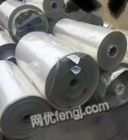 供应pet卷筒滑膜,宽50cm.2.5到3.2个丝,月供五十吨
