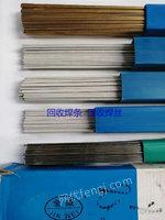 河北求购不锈钢焊丝,回收304不锈钢焊丝