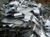 四川大量收购废铝.废钢