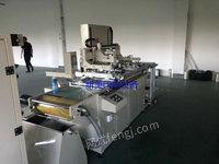 出售一台河南新鸿50×70卷筒丝印机