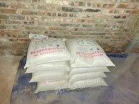 重庆北碚区蛇皮包装袋40kg标准出售