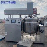 供应二手乳化机 500L电加热乳化机