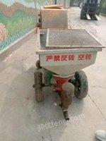 山东淄博出售柱塞式沙浆喷涂机