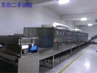 供应二手微波干燥机 二手全自动干燥机