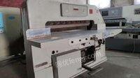 北京海淀区出售1300平凉数显切纸机