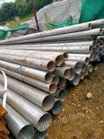 山东威海大批角钢,管材,矩管出售