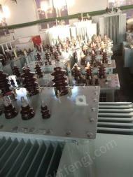 哈尔滨电力设备 油浸变压器 干式变压器 箱式变电站出售