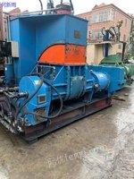 75 liters internal mixer