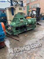 55 liters full hydraulic confidential mixing mill
