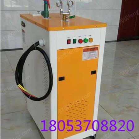 供应电缆蒸养蒸汽发生器现货厂家 硅烷交联电缆电加热蒸汽机