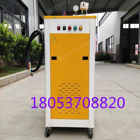 厂家供应电加热蒸汽发生器  全自动电加热蒸汽发生器