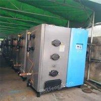 广东茂名厂家低价转让500公斤蒸汽发生器