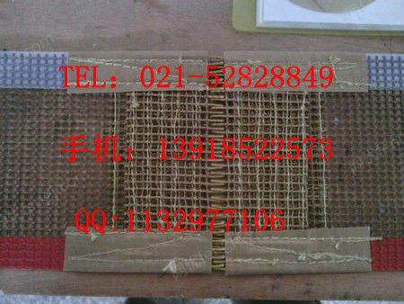供应印花机烘房导带,高温网带