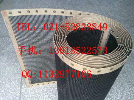 供应UV光固机网带, UV烘干机网带
