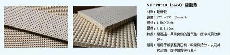 供应烫台硅胶发泡垫、烫台硅胶发泡板