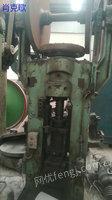 出售青锻63t摩擦压力机