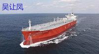 湖北荆州求购1艘冷藏船