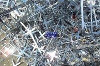浙江长期回收电镀塑料PPT
