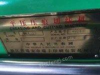 广东深圳1100/1300/型啤机出售