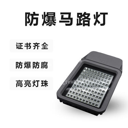 供应九诺照明防水防雾全铝壁式防爆灯
