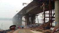 长期承接桥梁拆除工程