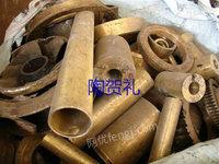 长期回收废铜