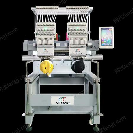 供应双头刺绣机生产地方