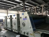 出售上海今昌超大三色印刷开槽机