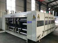 出售上海奔欣高速三色印刷开槽机