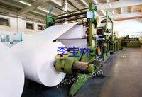 长期回收倒闭造纸厂