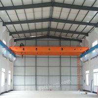 大量出售二手起重机行车天车25吨30吨跨度22.5米28米 航吊
